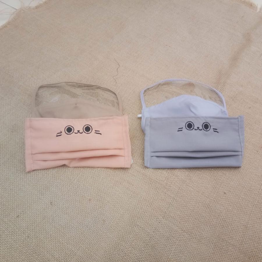 GESYAL Masker kain Anak Shield 2 ply. Nyaman digunakaDeskripsi GESYAL Masker kain Anak Shield 2 lapis.