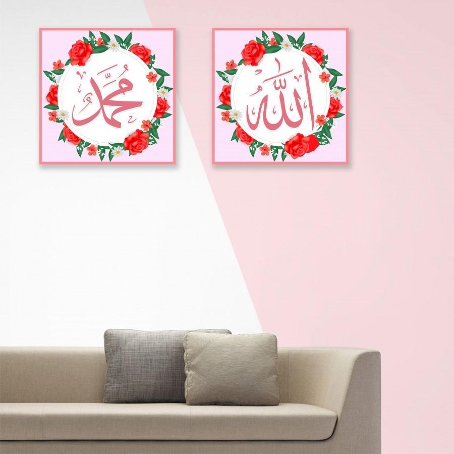 C8 Set Hiasan Kaligrafi Allah Muhammad Pajangan Dinding Motif Bunga ... b490129b0d