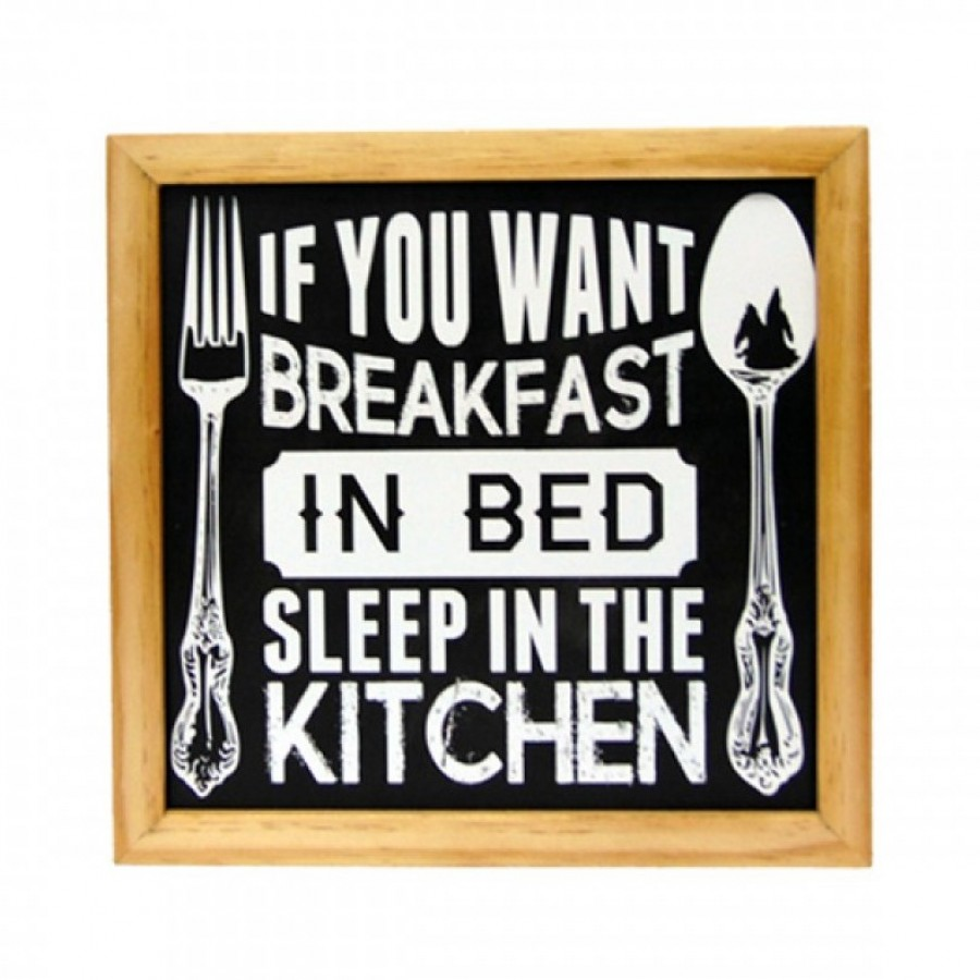 Hiasan Dinding Dapur Popliving Breakfast Hitam