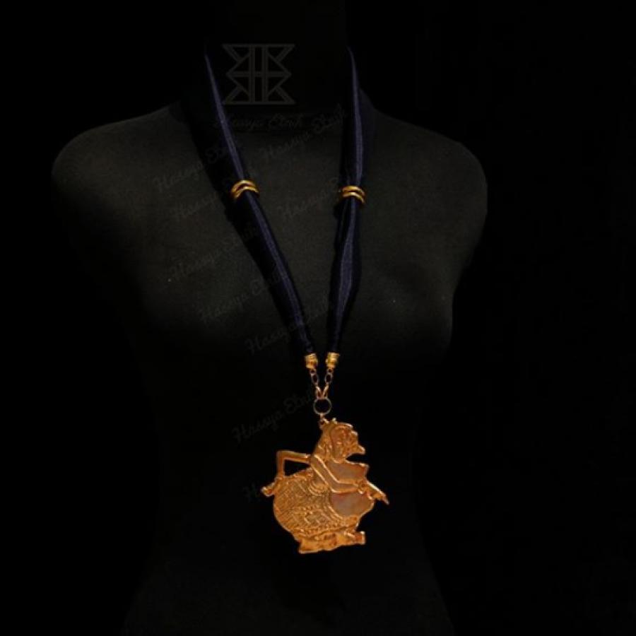 Perhiasan Etnik Nusantara