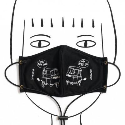 masker-bajaj