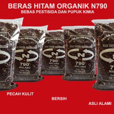 beras-hitam-untuk-kesehatan-l-beras-hitam-untuk-diabetes-l-beras-hitam-untuk-diet-l-beras-hitam-organik-
