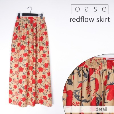 redflow-skirt