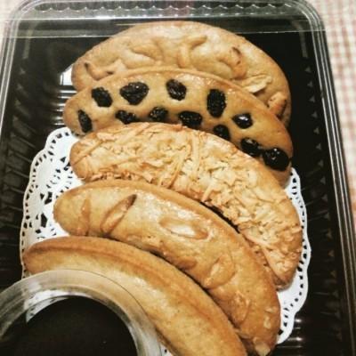 meizhu-cake-banana-cocol-mini-isi-10-besar-isi-5