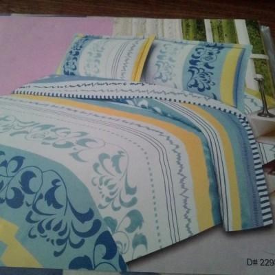 seprei-rosalia-d2298-blue-uk.120-cm