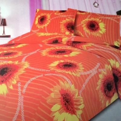seprei-rosalia-sun-flower-orange-uk.160-cm