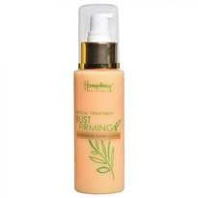 humphrey-skin-care-bust-firming-lotion