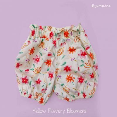 yellow-flowery-bloomers