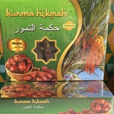 kurma-hikmah-premium